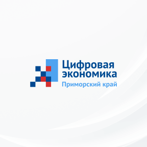 Project of the Ministry of Digital Development and Communications of Primorsky Region